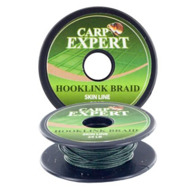 Fir textil Carp Expert Skin Line New 25lbs Moss Green - 31556252